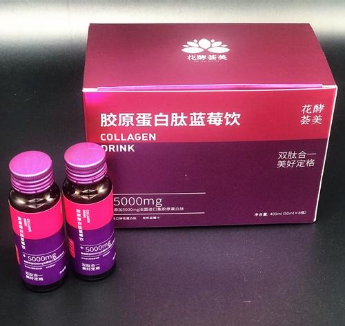 花酵荟美胶原蛋白肽蓝莓饮