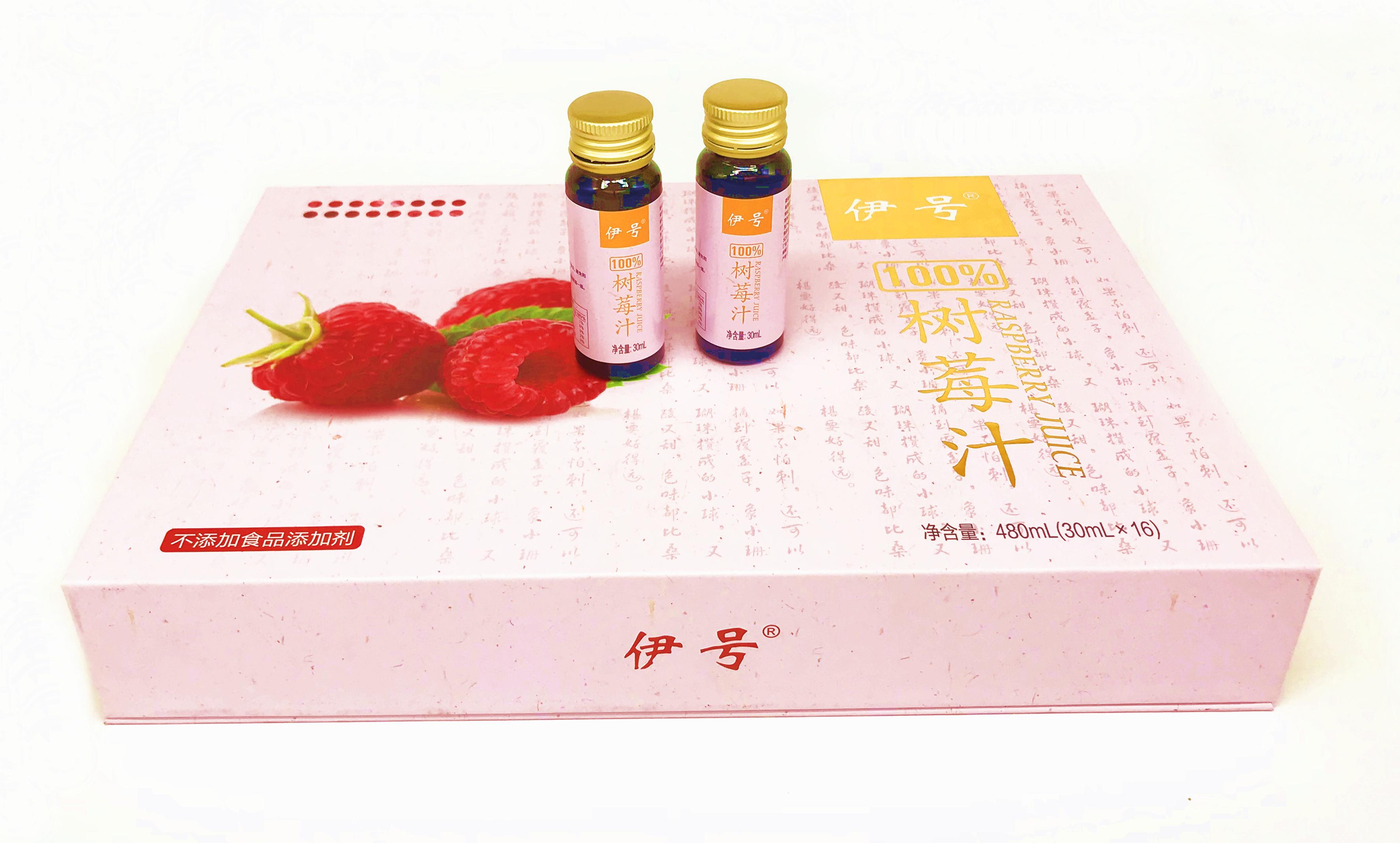 树莓果蔬汁饮品代加工